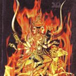 Agni Puran Hindi PDF Free Download