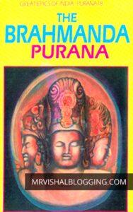 Brahmanda Purana Hindi PDF Free Download