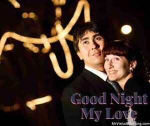 couple good night images