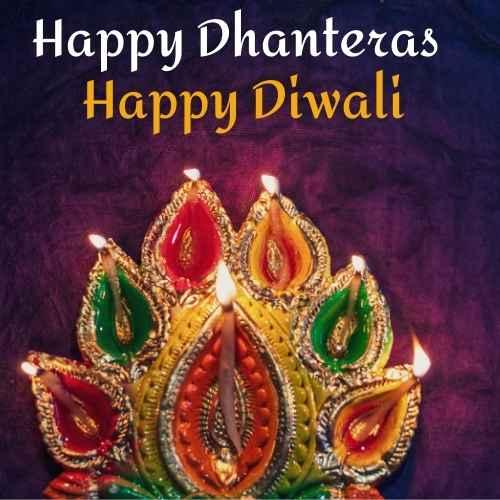 happy Dhanteras HD images