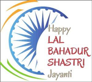 lal bahadur shastri jayanti pictures
