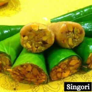 Singori Sweets Images