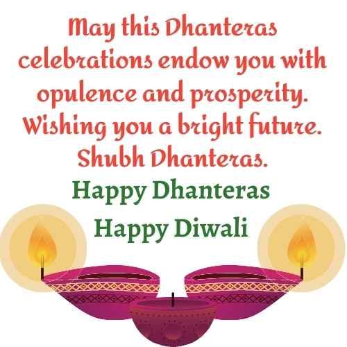 happy dhanteras message