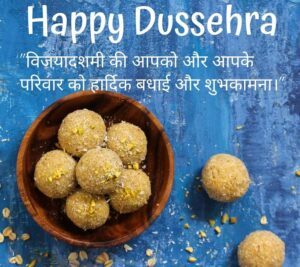 happy dussehra hd images, dussehra wishes in hindi