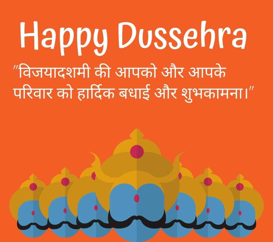 happy dussehra hd pics download