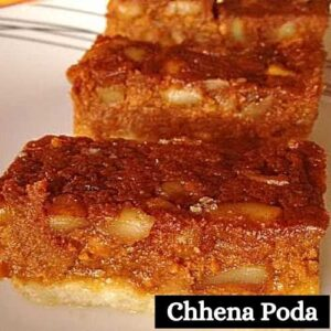 Chhena Poda Sweets Images