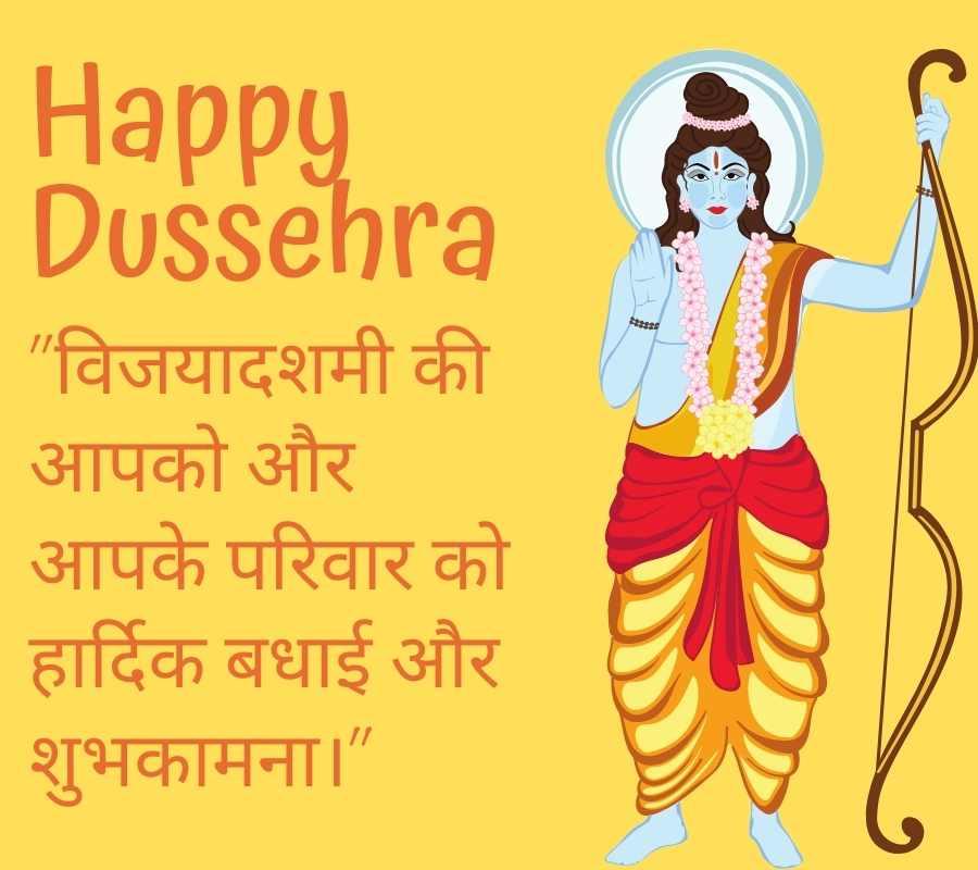 happy dussehra hd pictures download