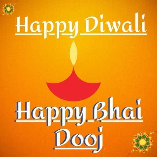 happy Bhaidooj, Bhai Duj pic