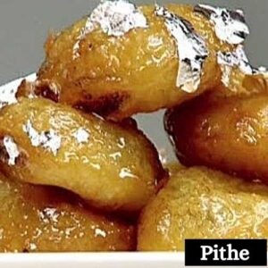 Pithe Sweets Images