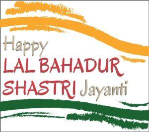 lal bahadur shastri jayanti photos