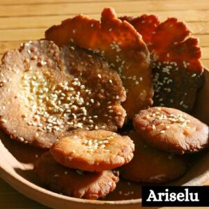 Ariselu Sweets Images