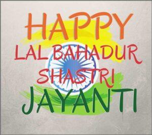 lal bahadur shastri jayanti pics