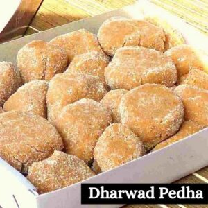 Dharwad Pedha Sweets Images