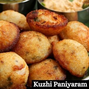 Kuzhi Paniyaram Sweets Images