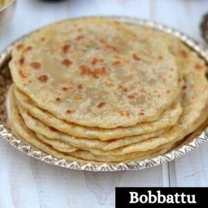 Bobbattu Sweets Images, Holige