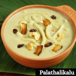 Palathalikalu Sweets Images