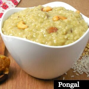 Pongal Sweets Images