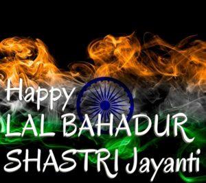 lal bahadur shastri jayanti images