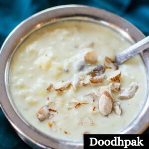 Doodhpak Sweets Images