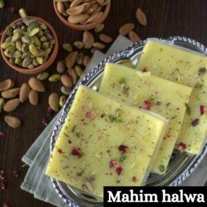 Mahim halwa Sweets Images