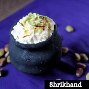 Shrikhand Sweets Images