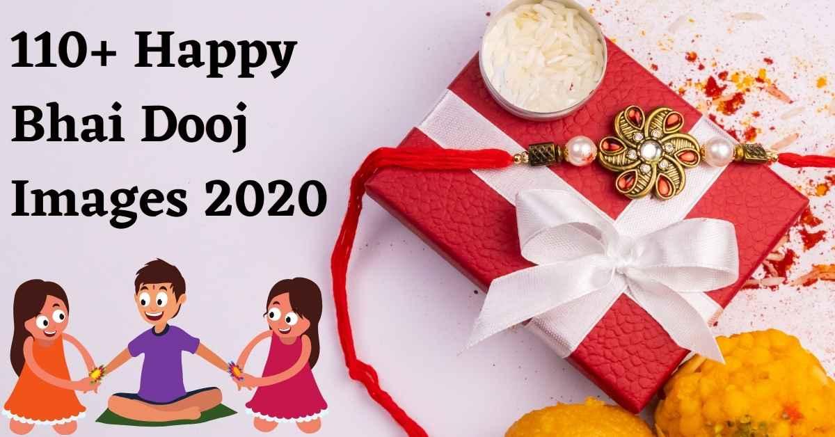 happy bhai dooj images, happy bhai dooj images in hindi