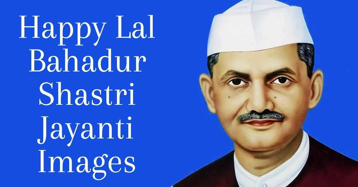 lal bahadur shastri jayanti images 2020