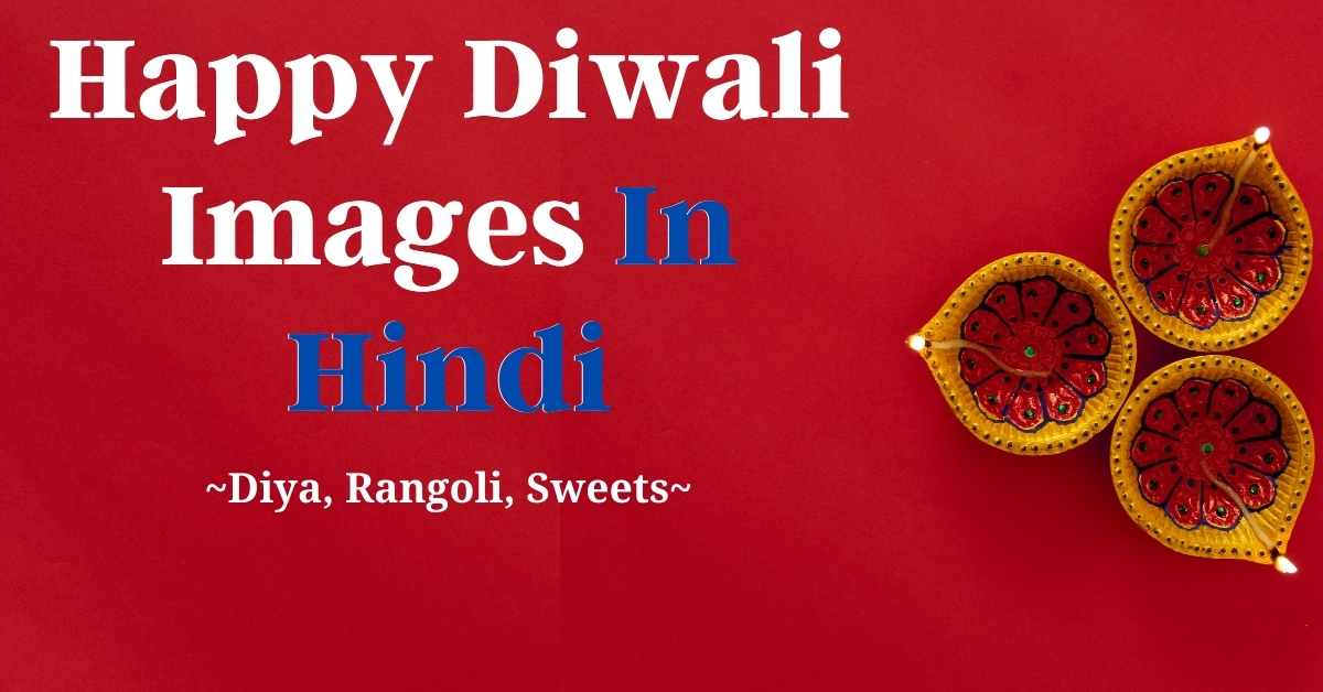 Happy Diwali Images In Hindi, Happy Diwali Images Photos