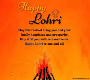 Happy Lohri HD Images With Wishes