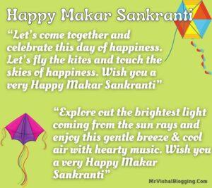 happy makar sankranti quotes pics