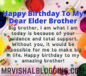 happy birthday big bro images
