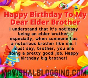 happy birthday to my big brother images