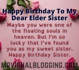 happy birthday big sister photos
