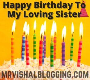 happy birthday my lovely sister cake pics