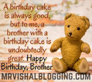 happy birthday brother images with teddy bear