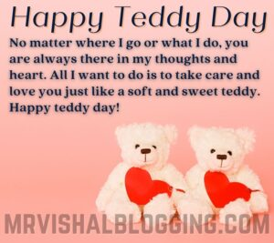 happy teddy day pics photos download with SMS