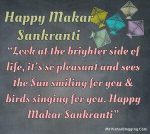 sankranti wishes happy makar sankranti 2022