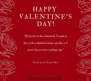 happy valentines day photos for WhatsApp with wishes