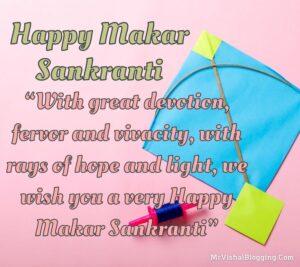 happy makar sankranti 2022 Quotes images download