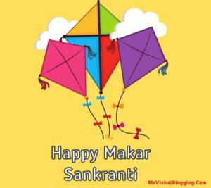 happy makar sankranti cartoon images