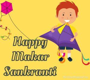 happy makar sankranti baby images