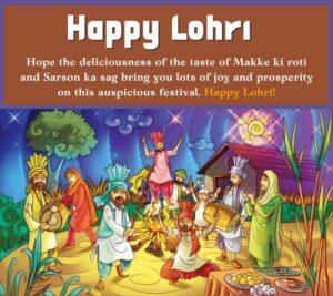 Happy Lohri Quotes HD Pictures Download