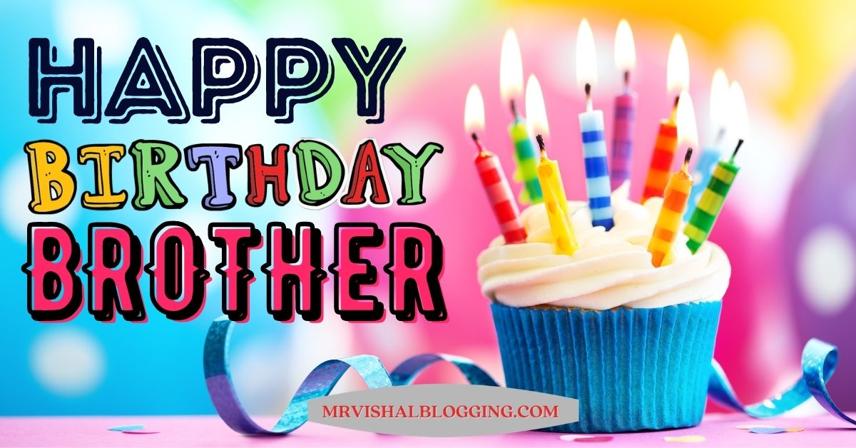 Happy Birthday Brother HD Images Download