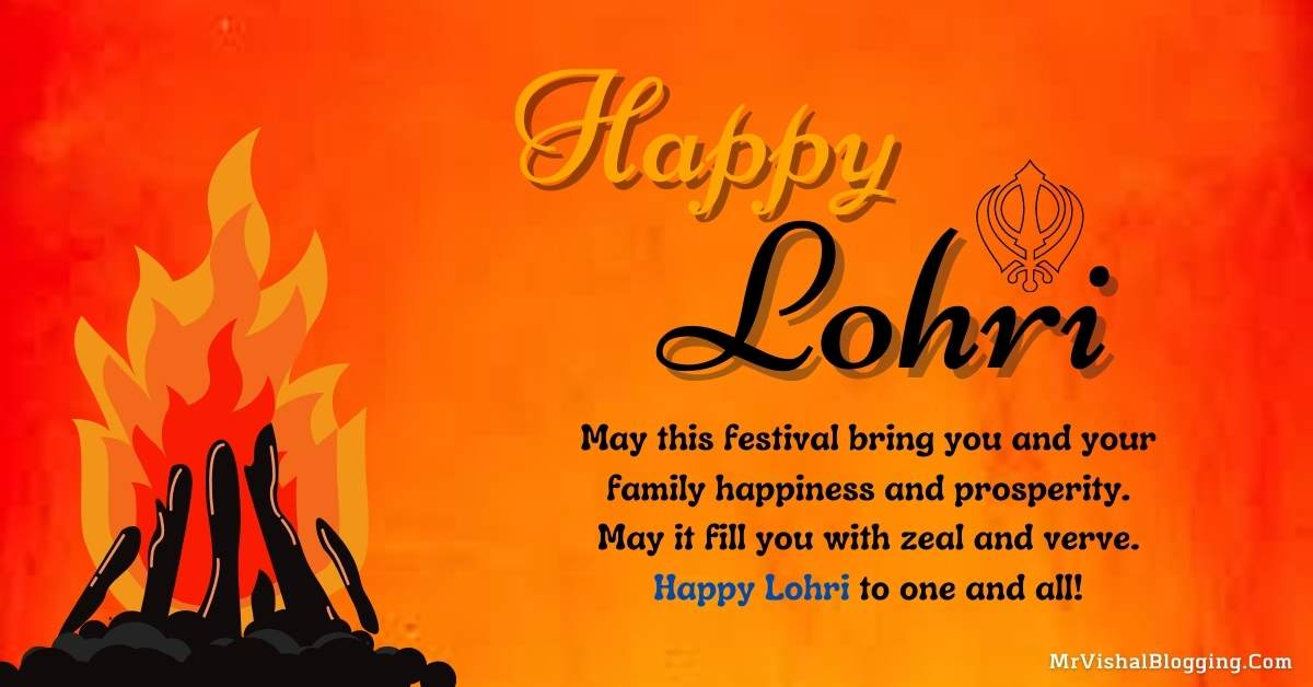 Happy Lohri Images 2021 With Wishes And Quotes HD Download