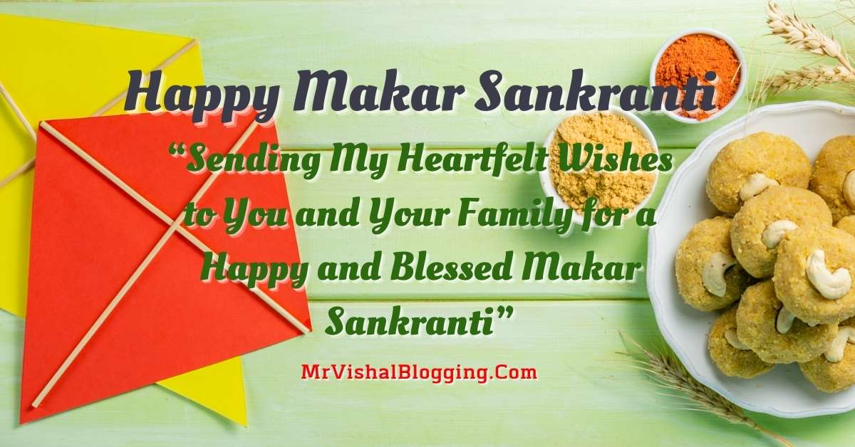 Happy Makar Sankranti 2021 HD Images, Wishes, Quotes Download