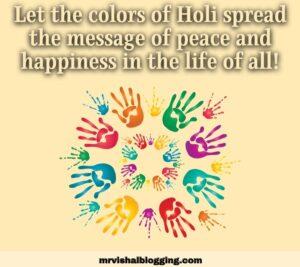 happy holi quotes pics in english