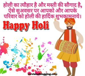 happy holi quotes pictures in hindi