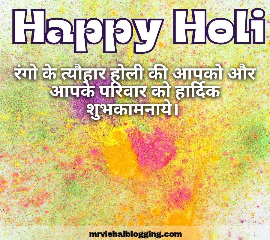 happy holi wishes 2022 pics in hindi download