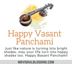 happy basant panchami 2021 pictures hd download with wishes