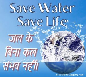 save water poster images in hindi